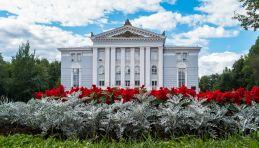 Perm - Théâtre Tchaïkovsky de Perm