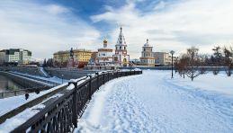 Voyage au Baikal en hiver - Eglise de l'Epiphanie d'Irkoutsk