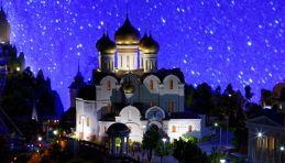 Musée des miniatures Anneau d'Or - Yaroslavl
