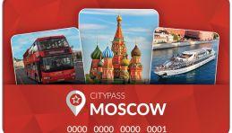 Moscou - Carte City Pass