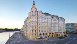 Hotel Moscou - Baltchug Kempinski