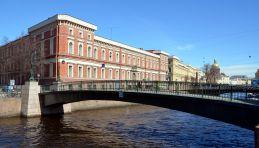 Saint-Petersbourg - Le Musée Central de la Marine de Guerre