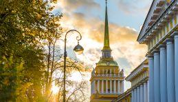Voyage Moscou & Saint-Pétersbourg - Amirauté