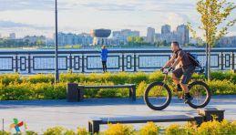 Balade en vélo - Kazan