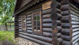 Kobrino - Maison de la nourrice de Pouchkine