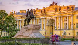 Voyage Saint-Pétersbourg, Amirauté | Tsar Voyages