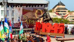 Visite Moscou - Drapeaux des Immortels