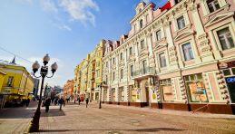 Moscou - Vieil Arbat