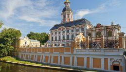Visite Saint-Pétersbourg - Laure Alexandre Nevski