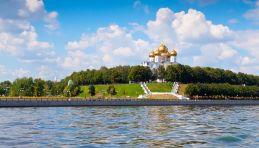 Voyage Russie - Yaroslavl - Vue panoramique sur la cathédrale de la Dormition