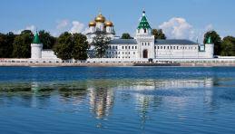 Kostroma - Vue panoramique sur le monastère Ipatiev