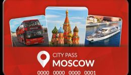 Visite Moscou - Moscou city pass