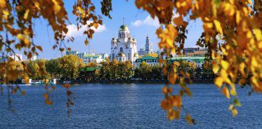 Voyage Ekaterinbourg - Cathédrale sur le Sang Versé