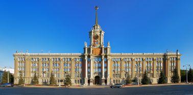 Voyage Russie, Transsibérien, Ekaterinbourg - L'Hôtel de ville