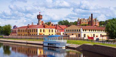Voyage Ivanovo - Quais