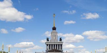 Voyage Moscou - Parc VDNKh Pavillon principal