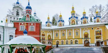 Voyage Anneau d'Argent & Pskov - Monastère Petchory