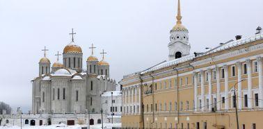 Voyage Vladimir - Cathédrale de la Dormition