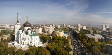 Voyage Voronej - Vue aérienne