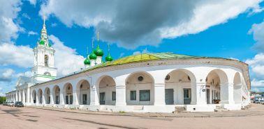 Voyage Russie, Anneau d'Or - Les galeries marchandes de Kostroma