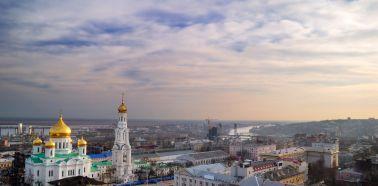 Voyage Russie - Vue panoramique de Rostov sur le Don