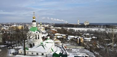 Voyage Russie - Vladimir - Vue panoramique de la ville