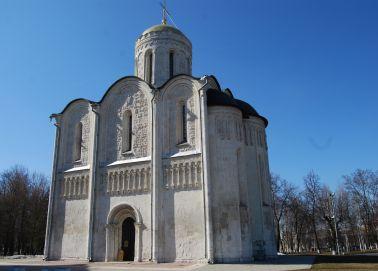 Voyage Russie, Vladimir - La cathédrale Saint-Dimitri