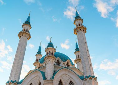 Kazan - Mosquée