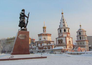 Voyage Russie, Baikal, Irkoutsk - Cathédrale de l'Epiphanie