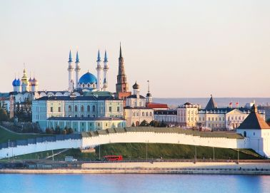 Voyage Kazan - Kremlin
