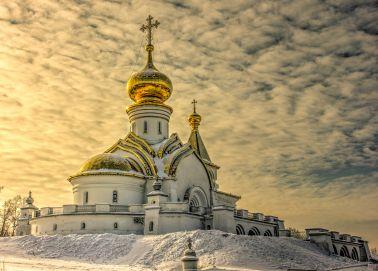 Voyage russie, transsibérien, Khabarovsk - La cathédrale de la Transfiguration