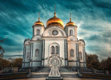 Voyage Russie, Transsibérien, Krasnodar - Cathédrale Alexandre Nevsky
