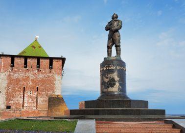 Voyage Nijni Novgorod - Kremlin