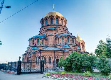 Voyage Novossibirsk - Cathédrale Alexandre Nevski