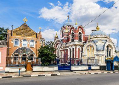 Voyage Ielets - Eglise Saint-Prince Michael de Tver et Alexandre Nevski