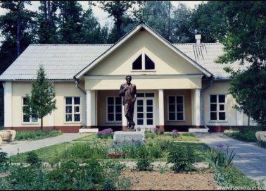 Voyage Melikhovo - Maison musée de Tchekov