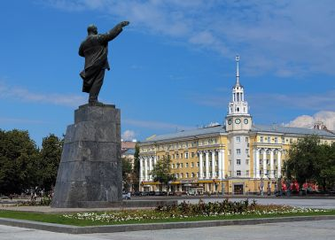Voyage Voronej - Place Lénine