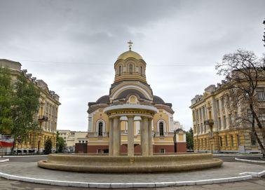 Voyage Russie, Volga - Saratov - Temple de l'Université