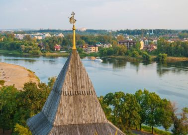 Voyage Russie - Yaroslalv - Vue panoramique de la ville