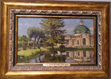 Visite Moscou - Musée des impressionnistes russes