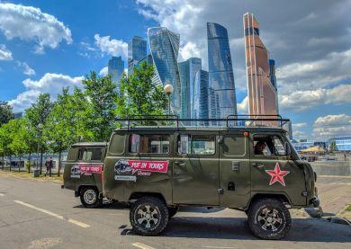 Visite Moscou, tour de ville en UAZ