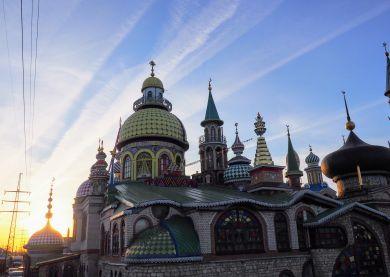 Kazan - Temple Universel