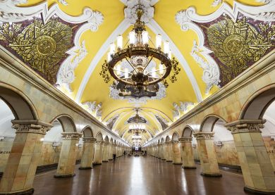 Voyage Russie, Moscou - Station de métro Komsomolskaya