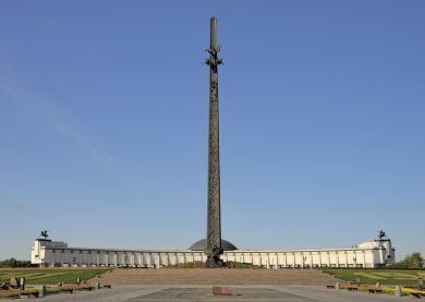 Visite Moscou - Musée de la Grande Guerre Patriotique