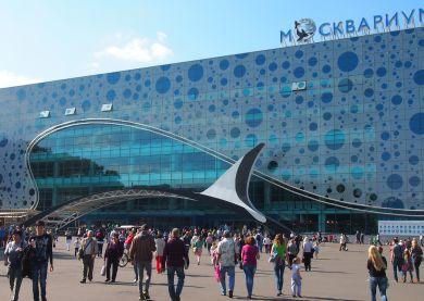 Visite Moscou - Moskvarium