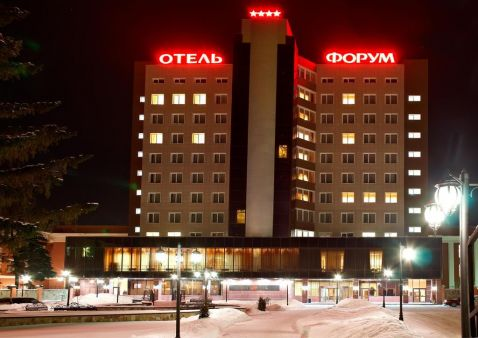 Hebergement Ryazan - Congress Forum Hotel