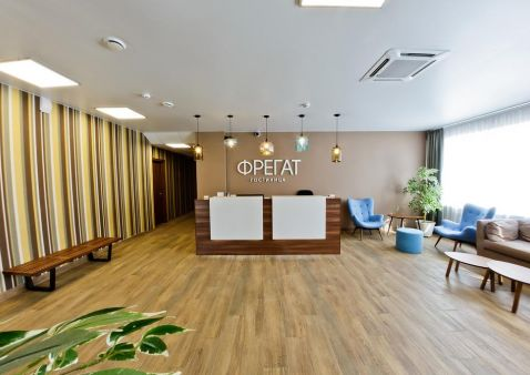 Hebergement Petrozavodsk - Hotel Fregat
