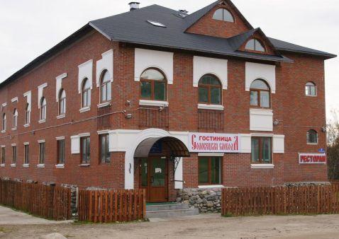 Hébergement Solovki - Solovetskaya Sloboda