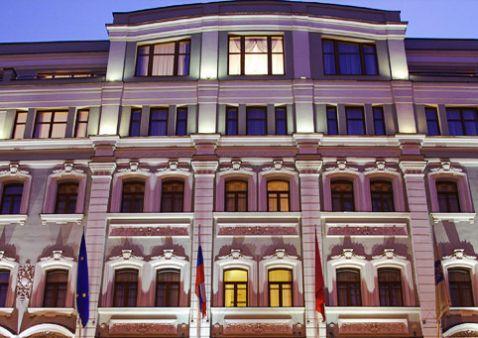 Hotel Moscou - Hôtel Pierre Ier