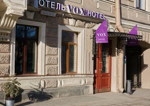 Hôtel Saint-Pétersbourg - Vox